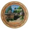 Чиния с пирография Троянски манастир 22см
