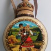 Бъклица с пирография България 200 мл