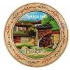 Дървена чиния с пирография Спомен от България 18 см