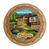 Дървена чиния с пирография Пейзаж от България 18 см