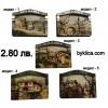2.80 лв. 3D Магнити за хладилник