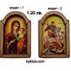 1.20 Магнити с Икони Дева Мария с Младенеца или Св. Георги Победоносец