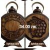 34.00 лв. Дървена бъклица за кум 500 мл. стъклено шише