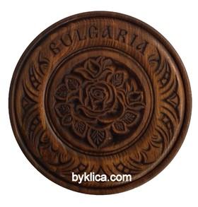 2.80 лв. Чиния с дърворезба на роза и надпис БЪЛГАРИЯ 14 см