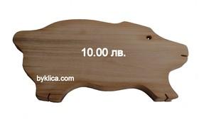 10.00 лв. Дървена дъска прасенце