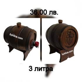 36.00 лв. Дървено буре с дърворезба 3 литра