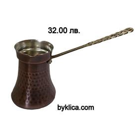 Бакърено джезве за турско кафе