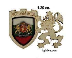 1.20 лв. Магнит за хладилник Знаме на България