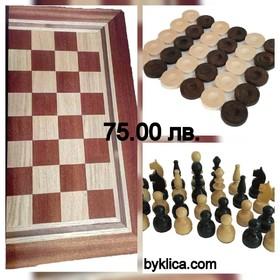 75 лв. Комплект шах, табла ПЛОВДИВ голям
