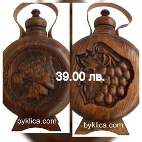 39.00 лв. Бъклица за вино с бог ДИОНИС от ОРЕШАК