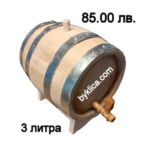 85.00 лв. Буре от бял странджански дъб 3 литра