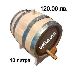 120.00 лв. Буре за вино от бял странджански дъб