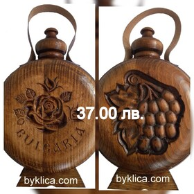 37.00 лв. Бъклица БЪЛГАРИЯ с дърворезба със стъклен контейнер