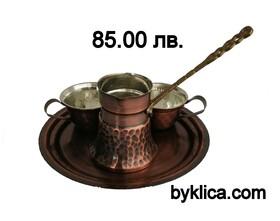 Сервиз за кафе от кована мед