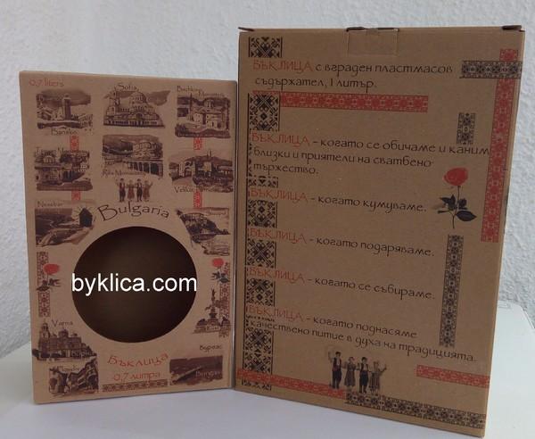 20лв. Дървена бъклица с пластмасов контейнер Сандански