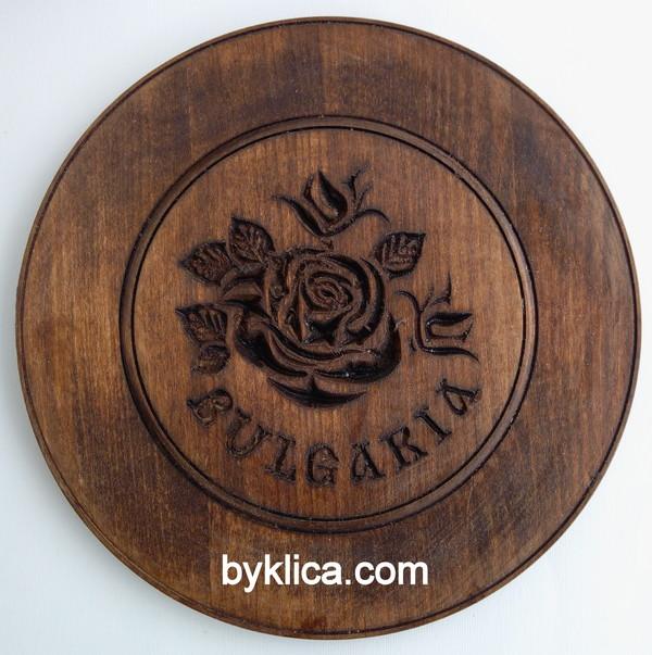 4.00 лв. Дървена чиния с дърворезба на роза 22 см.