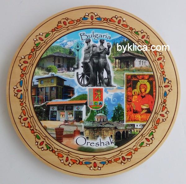 4.60лв Дървена чиния с пирография ОРЕШАК