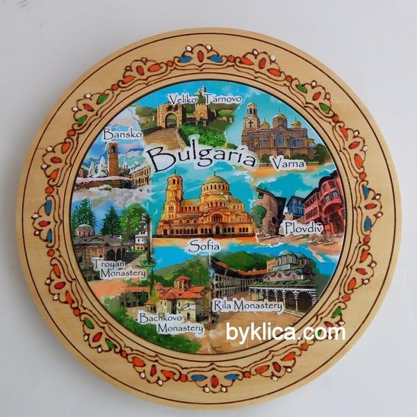4.60лв Дървена чиния с пирография БЪЛГАРИЯ