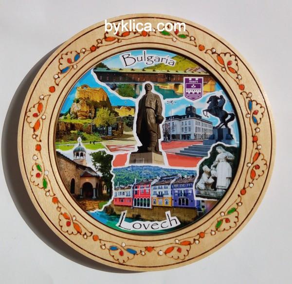 3.80лв Дървена чиния сувенир с пирография ЛОВЕЧ