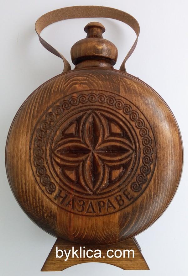 Бъклица с дърворезба Наздраве 1 литър