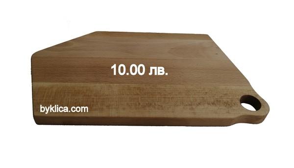 10.00 лв. Дървена дъска