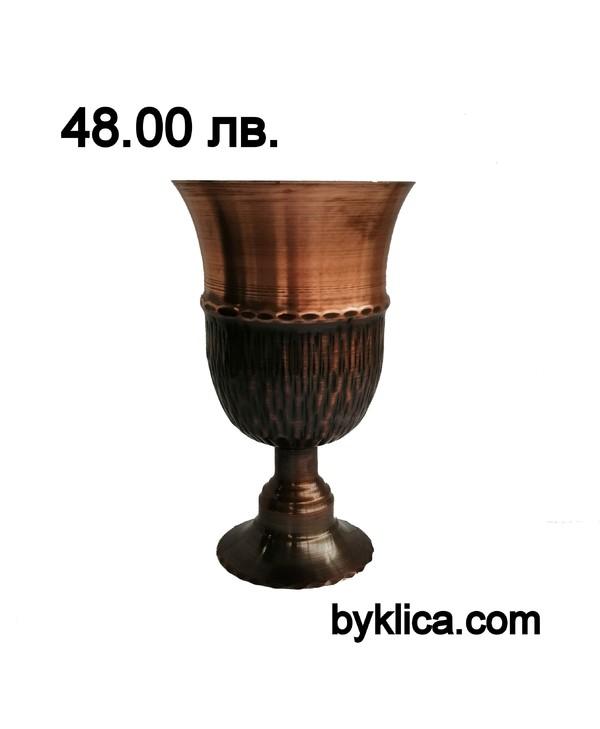 Сватбен Бокал - Ритуална чаша за църква от мед