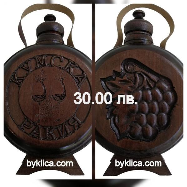 30.0 лв. Бъклица Кумска ракия 1 литър пластмасово шише
