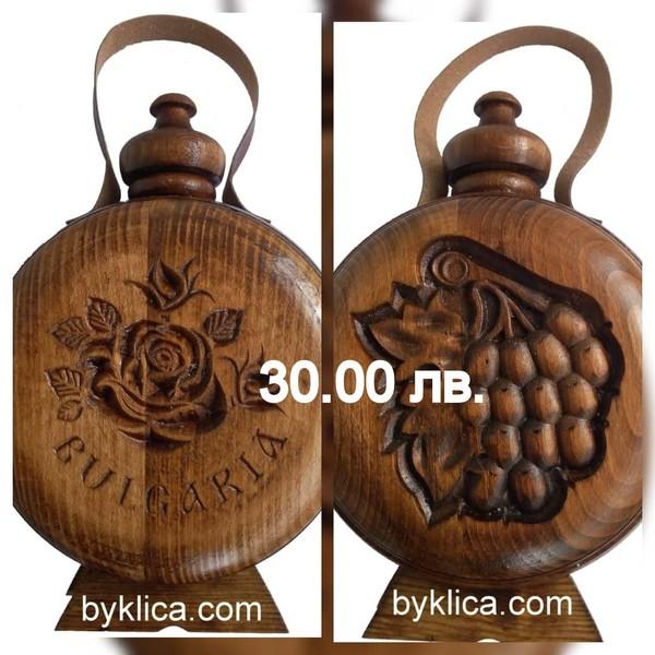 30.00 лв. Бъклица с надпис България и дърворезба на роза