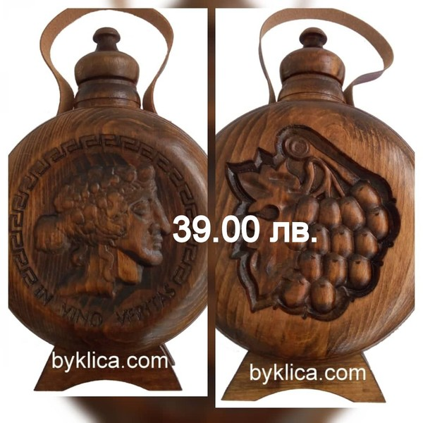39.00 лв. Бъклица за мъж с дърворезба на бог Дионис