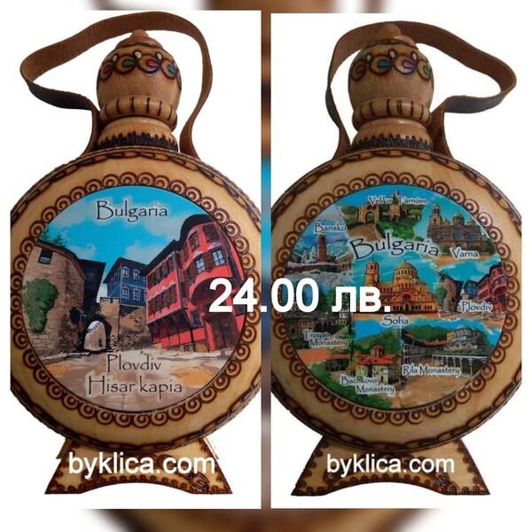 24.00 лв. Дървена бъклица с пирография Стария град - ПЛОВДИВ 750 мл.