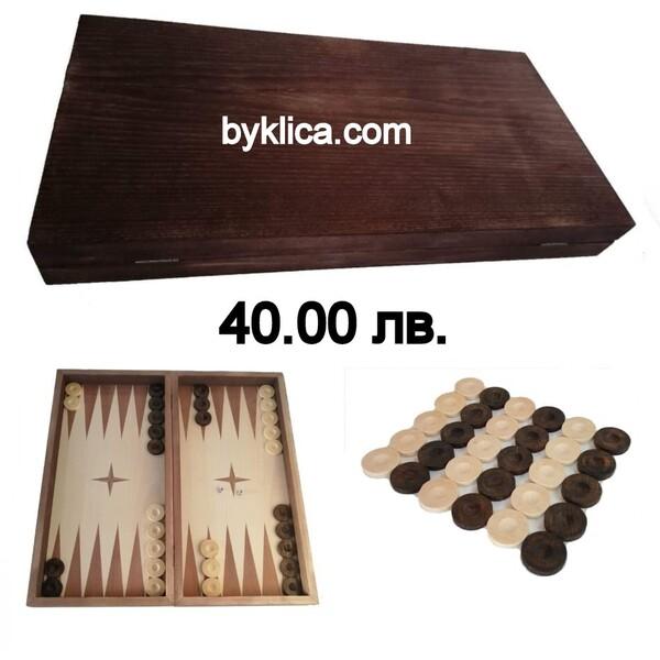 40.00 лв. Фурнирована Табла за игра с дървени пулове, фурнир бук и махагон
