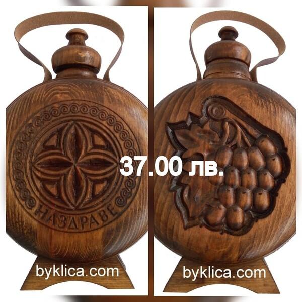37.00 лв. Дървена бъклица със стъклена бутилка за сватба Наздраве