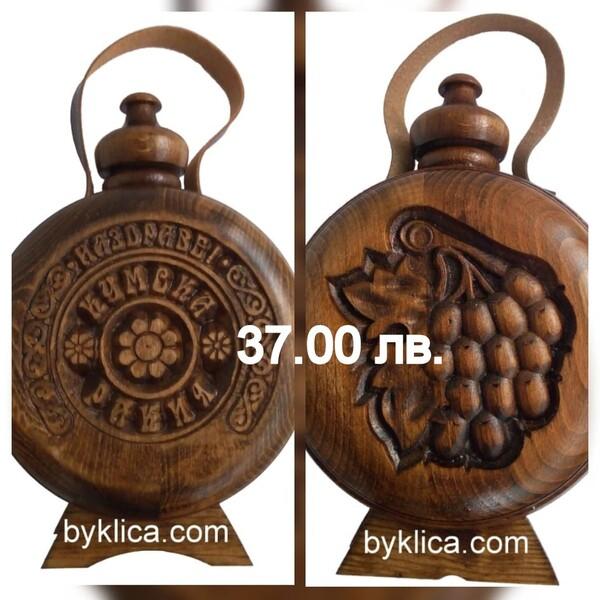 37.00 лв. Дървена бъклица със стъклена бутилка Кумска ракия