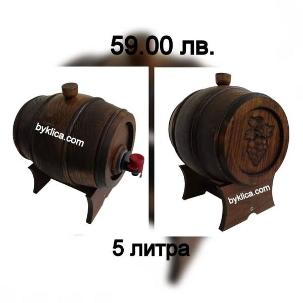 59.00 лв. Дървено буре с дърворезба 5 литра