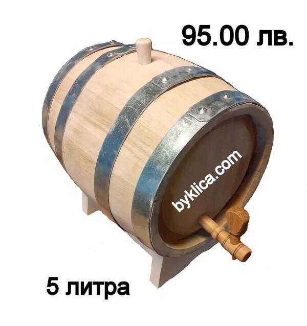 95.00 лв. Буре за вино от бял странджански дъб 5 литра