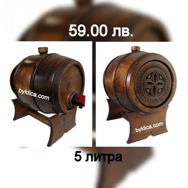 59.00 лв. Дървено буре за подарък 5 литра