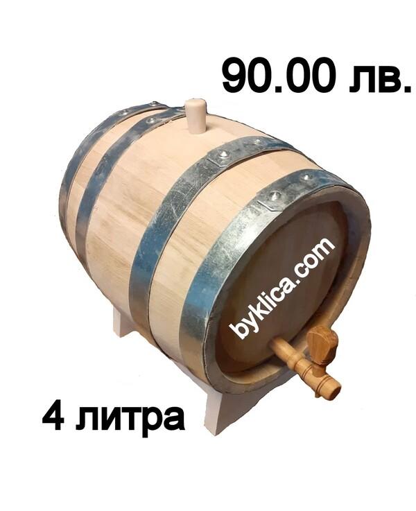 90.00 лв. Дървено буре за вино от дъб