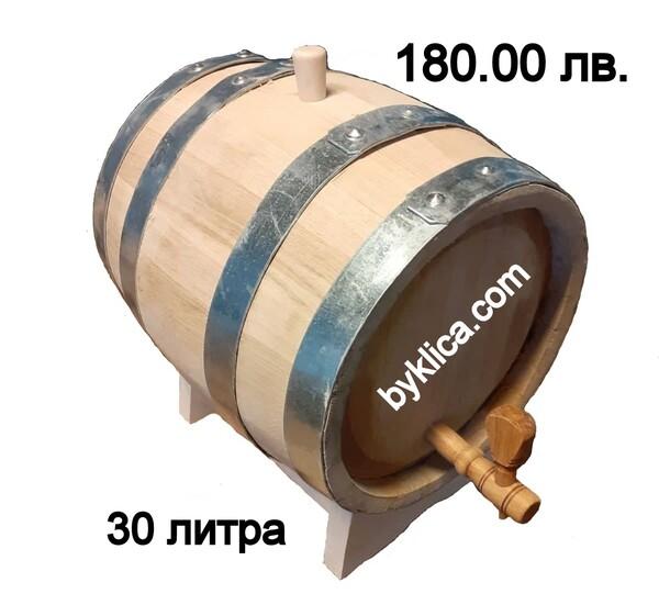 180.00 лв. Буре 30 литра от бял странджански дъб