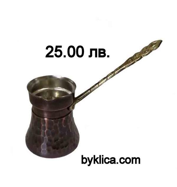 Джезве от кована мед за турско кафе