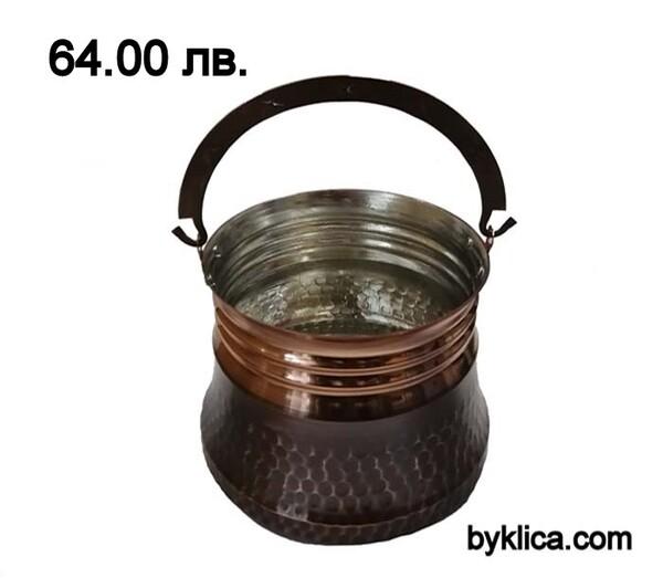 Медно менче 1,5 литър