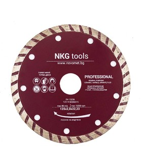 Диамантен диск за бетон турбо ф 125x2.0x22.2 мм