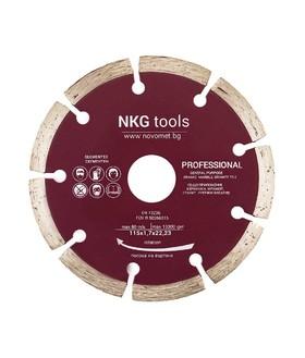 Диамантен диск за бетон и камък сегментен ф 115x1.7x22.2мм