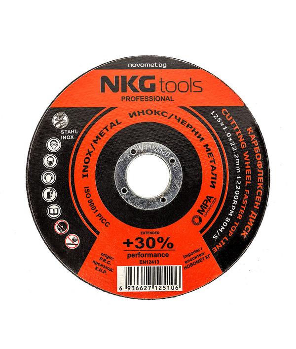 Диск карбофлексов за Inox ф 230x2.0x22.2мм