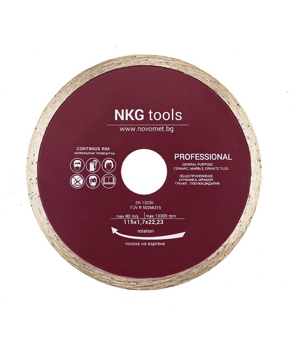 Диамантен диск за плочки непрекъснат ф 125x1.7x22.2 мм