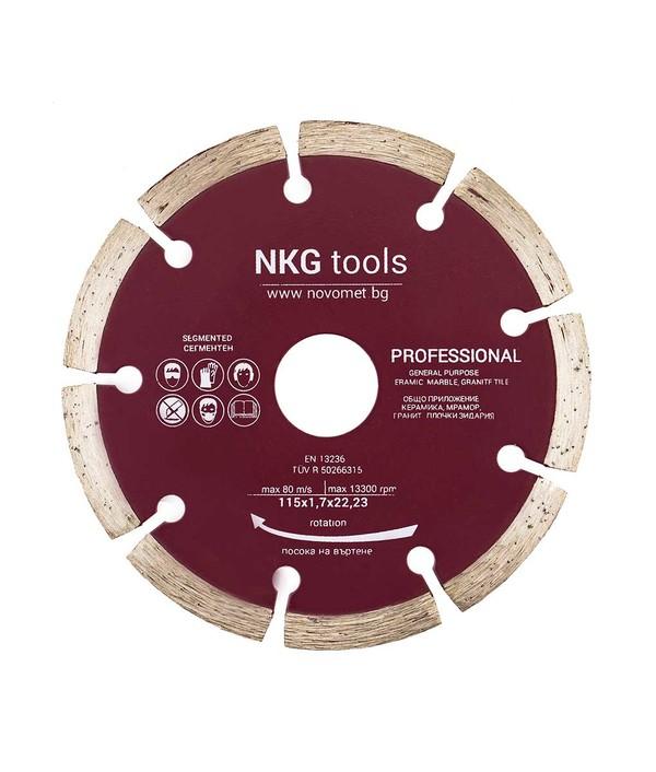 Диамантен диск за бетон и камък сегментен ф 125x1.7x22.2мм
