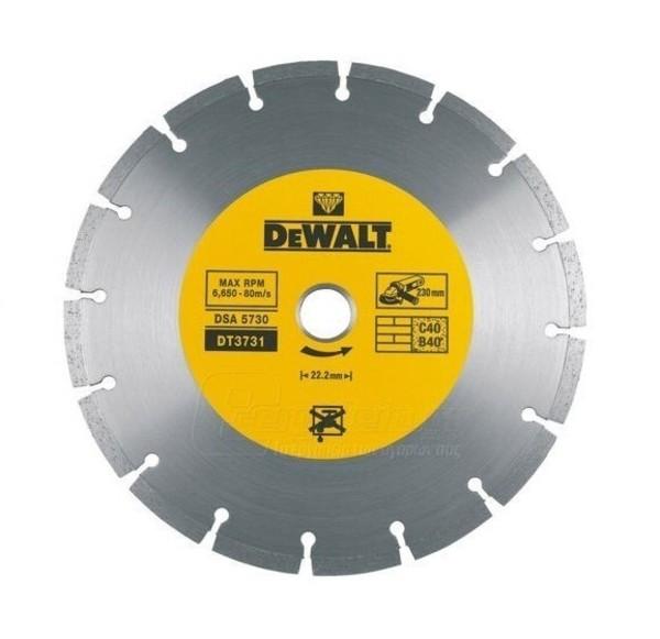 Диск диамантен за бетон и тухли ф 230x2.3x22.2мм