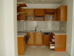 Кухна
